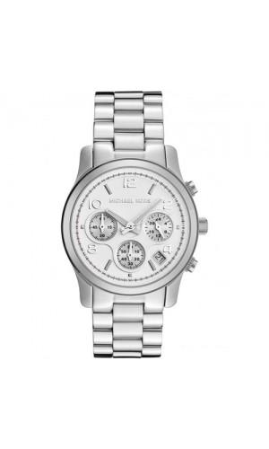 788a732ac Silver Midsized Michael Kors Chronograph Ladies Watch MK5076